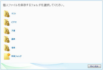 SkyDrive