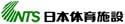 日本体育施設管理㈱