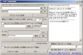 Axfc Downloader